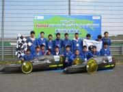 Honda エコマイレッジチャレンジ 2011 第31回全国大会
