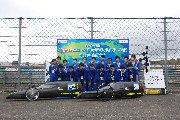 Honda エコマイレッジチャレンジ 2013 第33回全国大会