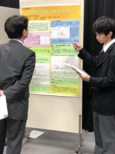 科学研究部 第8回東京都高等学校理科研究発表会参加