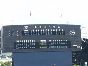 2020年夏季東西東京都高等学校野球大会東東京大会ベスト4進出
