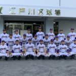 【硬式野球部】秋季東京都本大会一回戦