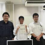 快挙! 基本情報技術者試験合格!