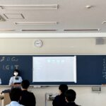 国際理解 授業内発表